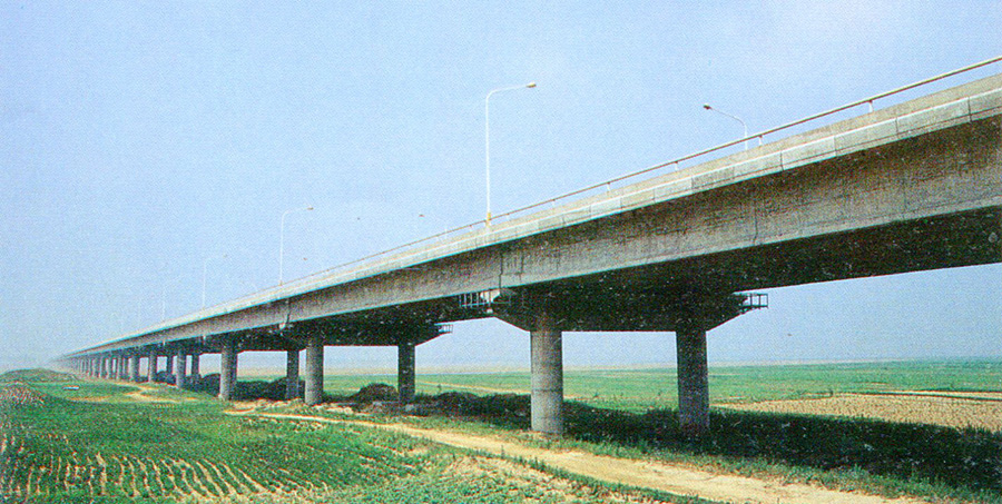 Yellow River Highway Bridge