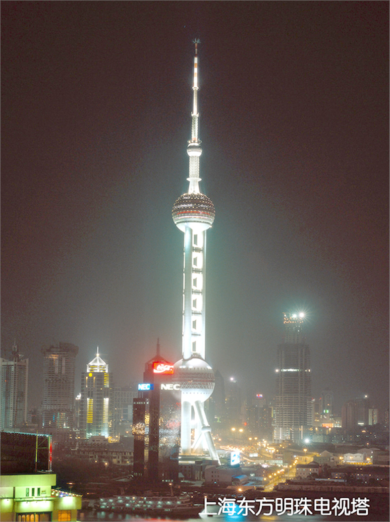 Xinhua Company's steel strands are applied to Shanghai Oriental Pearl TV Tower